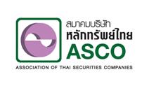 ASCO - สมาคมบริษัทหลักทรัพย์ไทย